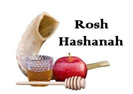 Rosh Hashanah Day Program @ Unitarian Church | Westport | Connecticut | United States